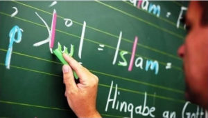 islam-kid-1