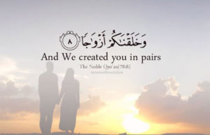 muslim-marriage-quotes-quran